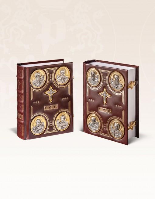 biblija-sa-okovima-543